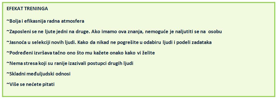 box_green2